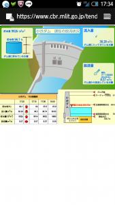 wpid-screenshot_2015-09-02-17-34-25.png